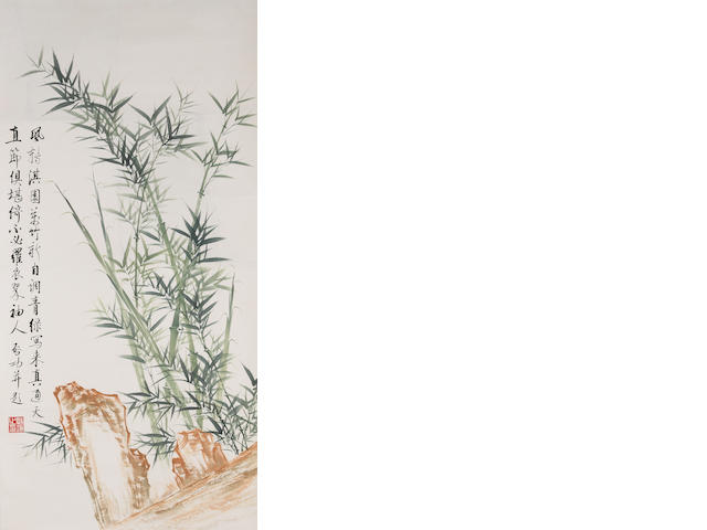 Qi Gong (1912-2005) Green Bamboo