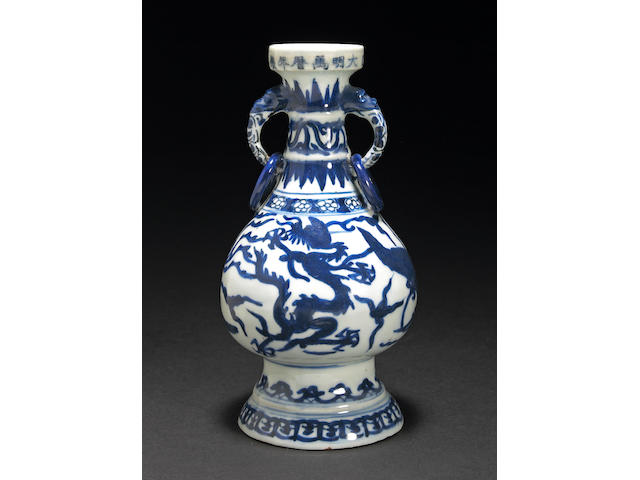 A small blue and white porcelain vase Wanli mark and period