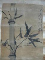 Xu Beihong (1895-1953) Bamboo