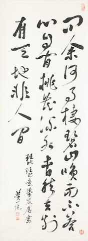 A group of three calligraphy scrolls by Wang Yichun (20th Century)