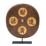 A distinctive Japanese wooden shop sign for Tsuba  19th century