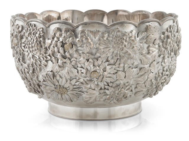 A Chinese Export  silver footed bowl, Signed with character marks to underside,  Probably early 20th century,