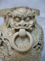 A carved ivory tripod censer with cover 20th century
