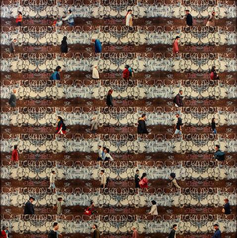James Crable (American, born 1939); Allen Street, Chinatown, New York, N.Y.;