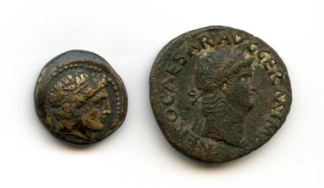 Rome, Nero, 54-68 AD, Bronze Dupondius