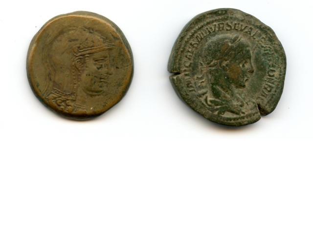 Rome, Severus Alexander, ca. 222-234 AD, Sestertius