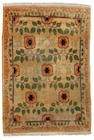 A Tibetan carpet  size approximately 8ft. x 12ft.