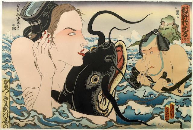 Masami Teraoka (Japanese, born 1936); Catfish Envy, from The Hawaii Snorkel Series;