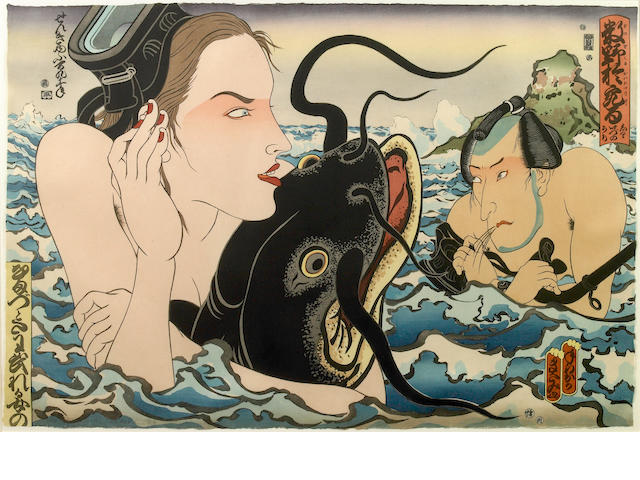 Masami Teraoka (Japanese, born 1936); Catfish Envy;