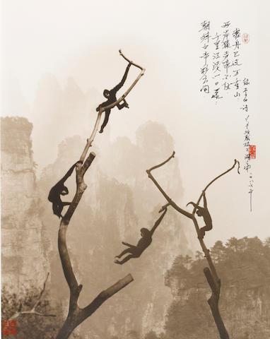 Don Hong-Oai (Chinese, 1929-2004); At Play, Tianzi Mountain;