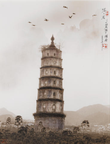 Don Hong-Oai (Chinese, 1929-2004); Pagoda Hill;