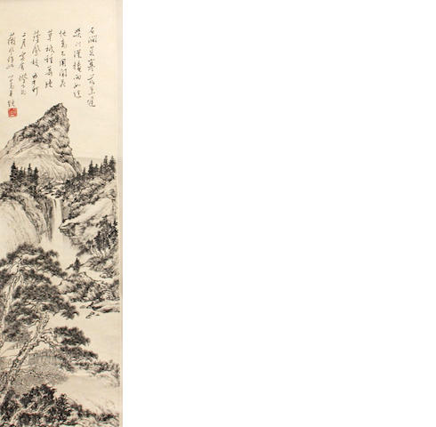 After Pu Ru (1896-1963) Ink monochrome landscape