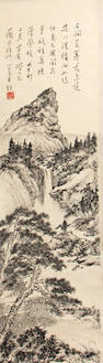 After Pu Ru (1896-1963) Ink monochrome landscape