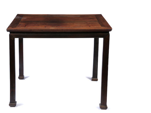 A Chinese hardwood center table