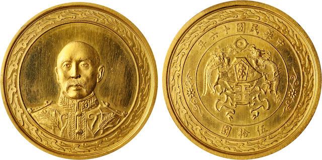 Chang Tso Lin $50 17.7 grams