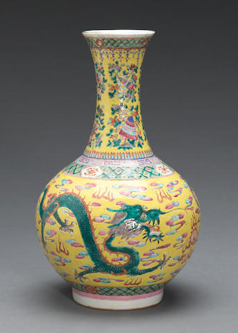 An yellow ground phoenix and dragon vase with famille rose decoration Republic period