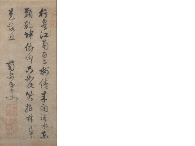 Various Artists (Qing Dynasty) : five framed calligraphy paintings