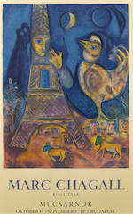 After Marc Chagall (Russian/French, 1887-1985); The Green Bird; Good Morning Paris; (2)