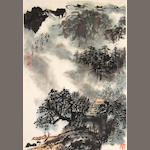 Unidentified Artist (China, Late 20th Century)  Landscape