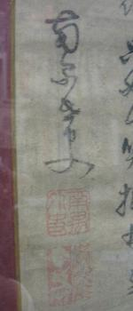 Various Artists (Qing dynasty) Five calligraphies