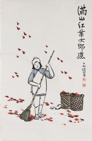Feng Zikai (1898-1975)  Sweeping red leaves