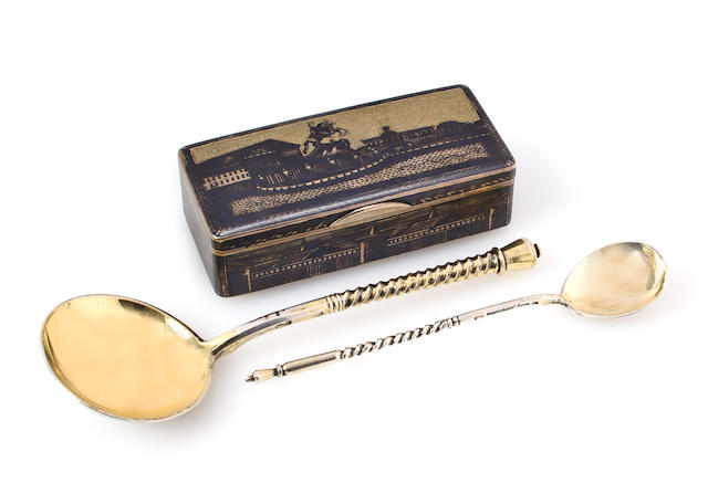Niello Box with Three Spoons