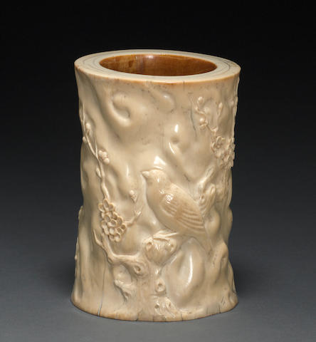 A carved ivory brush pot 18th/19th century