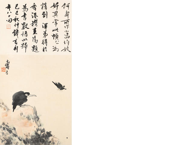 Pan Tianshou (1897-1971) Bird and butterfly