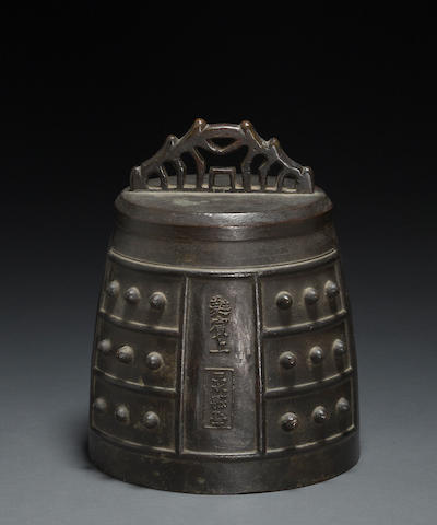 A cast bronze bell (bianzhong) Dated by inscription to 1738