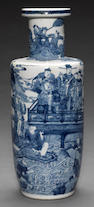 A blue and white porcelain baluster vase with Daoist figural decoration 19th century
