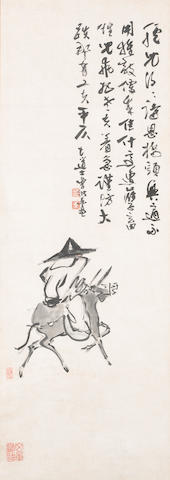 Zeng Yandong (late 18th-early 19th century)  Riding a donkey