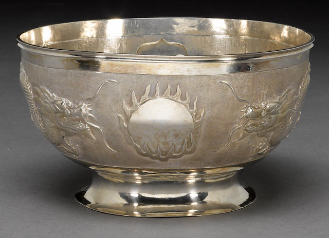 A silver footed bowl with dragon decoration 20th century