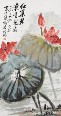 Zhu Qizhan (1892-1996)  Red lotus