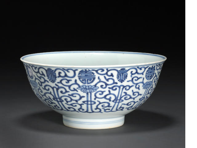 A blue and white porcelain footed bowl 18th century