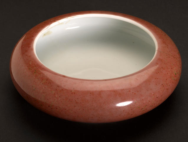 A peach bloom glazed porcelain brush washer Kangxi mark and period