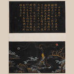 Anonymous (Qing dynasty) An illustrated album of Daoist alchemy practices