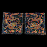 A pair of rank badges for a horse saddle Ming Dynasty