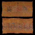 Two textile fragments Ming Dynasty