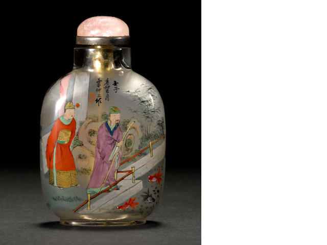 A Ye family studio inside-painted rock crystal snuff bottle Dated by inscription to 1912