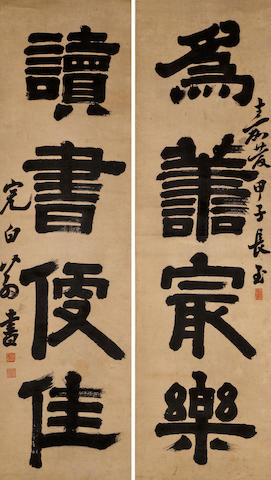 Attributed to Deng Shiru (1743-1805)  Couplet of calligraphy in clerical script