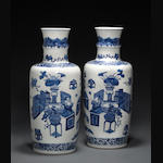 A pair of blue and white porcelain vases  19th century