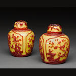 A pair of yellow Peking glass covered jars Republic period