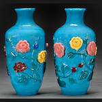 A pair of turquoise Peking glass vases Republic period