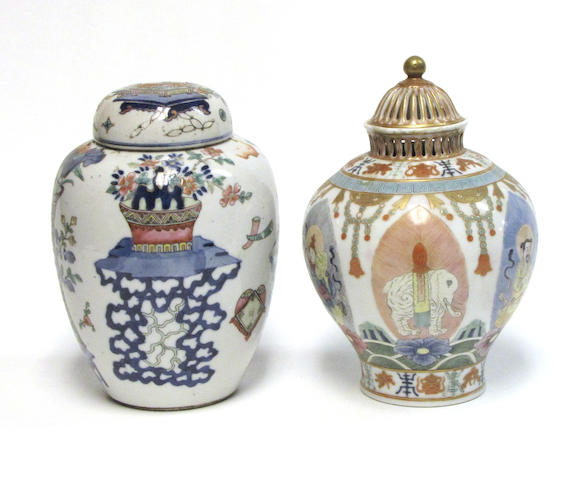 Two famille rose enameled porcelain covered jars