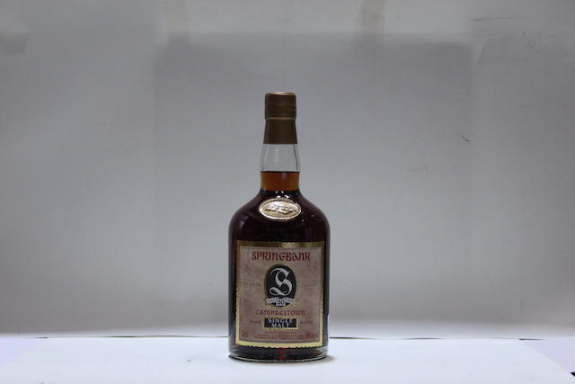 Springbank-30 year old (2)