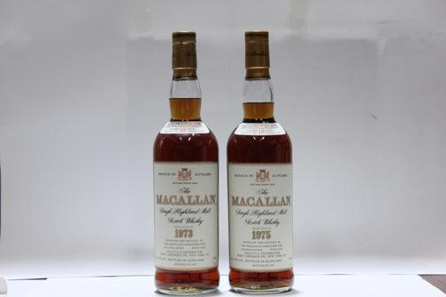 Macallan- 18 year old-1973  Macallan- 18 year old-1975