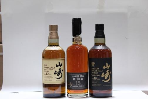 Yamazaki- 12 year old  Yamazaki- 15 year old  Yamazaki- 18 year old