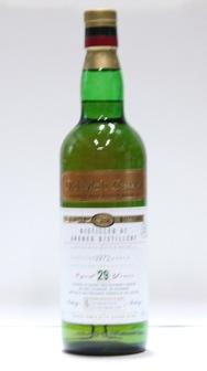 Ardbeg- 29 year old-1972