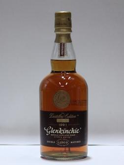 Glenkinchie- 1991
