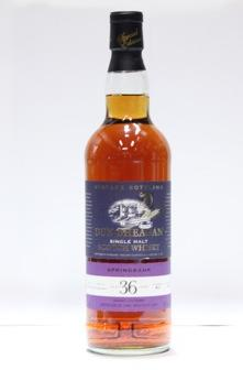 Springbank- 36 year old-1969
